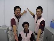 セントケア浜松町 訪問入浴看護師のアルバイト情報