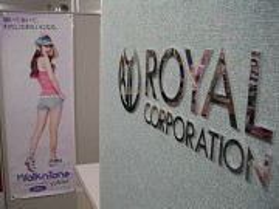 名古屋本社でのお仕事です。