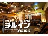 SHISHA SALON Chillin' 渋谷宇田川町店のアルバイト