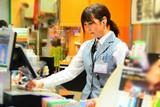 アミューズメントステーションタムラ 清水町店のアルバイト