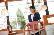 華屋与兵衛 三郷店のアルバイト情報