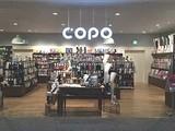 コポ イオン茨木店のアルバイト