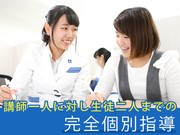 東京個別指導学院 名古屋校(ベネッセグループ) 藤が丘教室のイメージ