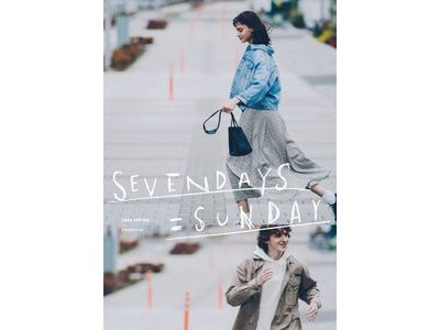 SEVENDAYS=SUNDAY 那須ガーデンアウトレット店(正社員)(株式会社サンテック)のアルバイト