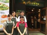 PRONTO 武蔵浦和マーレ店(パート)のアルバイト