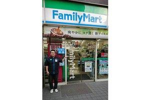 ファミリーマート 大阪駅前第四ビル店・コンビニスタッフのアルバイト・バイト詳細
