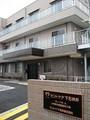 セントケア ホーム下石神井(正社員)のアルバイト