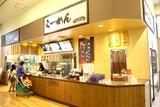 カインズキッチン 結城店(520)のアルバイト
