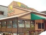 モルト・ボーノ・チャオ丸山店のアルバイト
