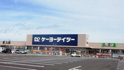 ケーヨーデイツー 上田緑が丘店(パートナー)の求人画像