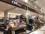 CDFエタンデュ 宮崎店(契約社員)のアルバイト