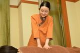 花みずき温泉喜芳(ボディケア&リフレクソロジー)のアルバイト