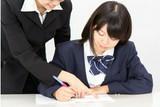 トリプレット・イングリッシュ・スクール 新宿教室(20~50代女性活躍中)のアルバイト