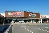 オークワ 蟹江店(エリア社員募集)のアルバイト