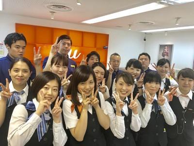 auショップ スクエアイオンモール高知(学生スタッフ)のアルバイト情報