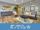 メディカル・リハビリホームボンセジュール秦野渋沢(介護福祉士)のアルバイト