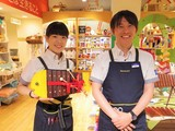 ボーネルンド 京王百貨店新宿店のアルバイト