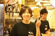 練馬 春田屋のアルバイト情報