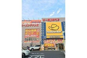 ◆週3・4時間~OK◆車好き大歓迎♪未経験の方でも優しくサポートします