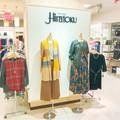 Hiratoku FONTE Akita店のアルバイト