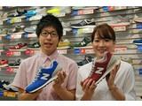 東京靴流通センター 町田店 [34249]のアルバイト