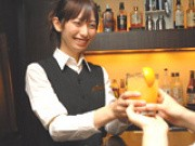 プロント CIAL桜木町店のアルバイト情報