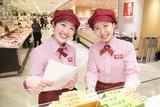 柿安 西武池袋精肉店のアルバイト