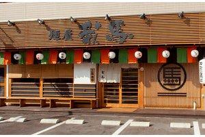 麺屋我馬 三篠本店・フード系のアルバイト・バイト詳細