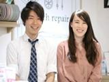 THE CLOCK HOUSE 三田店のアルバイト