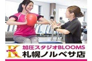 お客様の【美と健康】をサポート マンツーマンのトレーニング指導です。