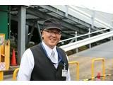 タイムズサービス株式会社 新大阪セントラルタワー駐車場のアルバイト
