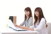 乗馬用品 馬具U-ma japon(株式会社オザワグローバルトレース)のアルバイト情報
