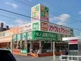 モノ市場東海店のアルバイト