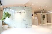 なんぼや 札幌店のイメージ