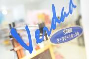 ホンダ開発株式会社狭山事業部(寄居工場社内コンビニ2)のイメージ