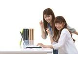 神倉順子会計事務所のアルバイト