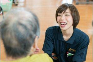 《介護業界で働こう》ひとりひとりの暮らしに寄り添い笑顔にするお仕事☆