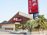 焼肉なべしま 福岡空港店2のアルバイト