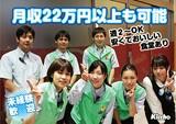 吉兆 東名川崎店のアルバイト