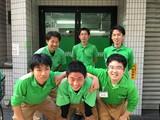 エコ配 渋谷店(フリーター)のアルバイト