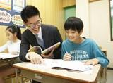 筑波進研スクール 越谷教室(フリーター歓迎)のアルバイト