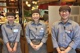 露菴(ろあん)豊川店のアルバイト