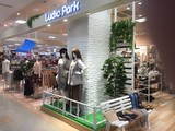 Ludic Park イオンモール土浦店のアルバイト