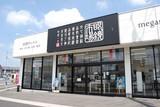 眼鏡市場 ウニクス野田店(ショート)のアルバイト