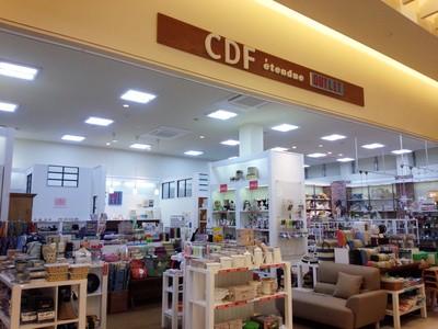 CDFエタンデュ アウトレット店(契約社員)のアルバイト情報