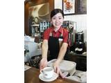 ベックスコーヒーショップ 上野常磐ホーム店のアルバイト