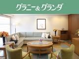 グランダ岡本里安邸(介護福祉士/日勤)のアルバイト