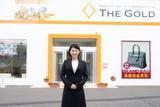 ザ・ゴールド 上田店のアルバイト