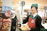 Odakyu OX 大和店(アルバイト)食品のアルバイト