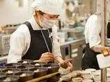 ホテルオークラ神戸1330_パート・調理補助のアルバイト
